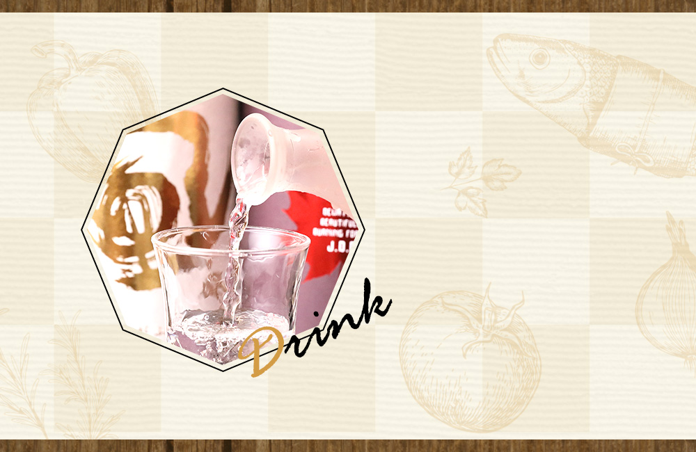 half_drink_banner